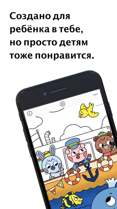 Lake: Раскраски App Download [Updated Apr 20] - Free Apps ...